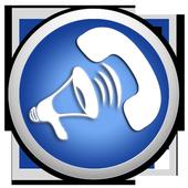 Clear Name Caller Announcer icon