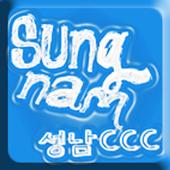 성남CCC icon
