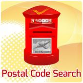 Postal Code Pin Code icon