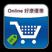 Online Shopping 好康優惠 icon