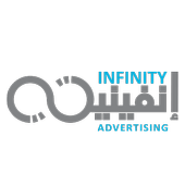 Infinity Advertising Care icon