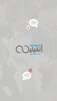 Infinity Advertising Care poster
