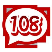 108自在語 icon