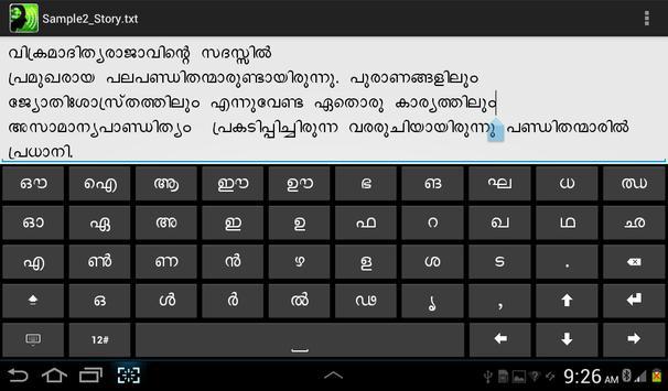 Mozhi apk screenshot