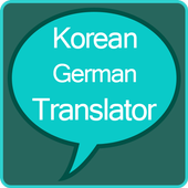 Korean to German Translator icon