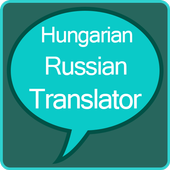 Hungarian Russian Translator icon