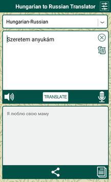 Hungarian Russian Translator apk screenshot