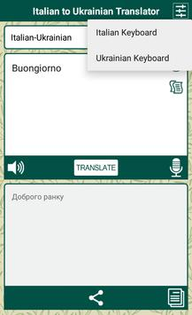 Italian Ukrainian Translator apk screenshot