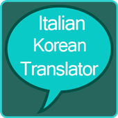 Italian to Korean Translator icon