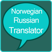 Norwegian Russian Translator icon
