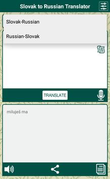 Slovak to Russian Translator apk screenshot