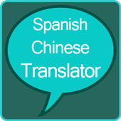 Spanish to Chinese Translator icon