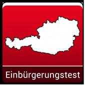 Einbürgerungstest Österreich icon