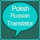Polish to Russian Translator icon