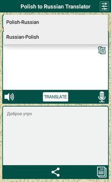 Polish to Russian Translator apk screenshot