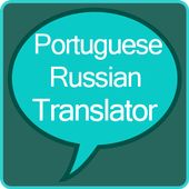 Portuguese Russian Translator icon