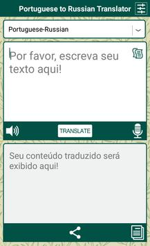 Portuguese Russian Translator apk screenshot