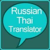 Russian to Thai Translator icon