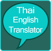 Thai to English Translator icon