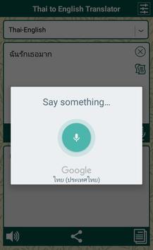 Thai to English Translator apk screenshot
