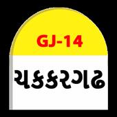 Chakkargadh icon