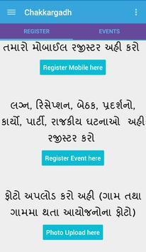 Chakkargadh apk screenshot