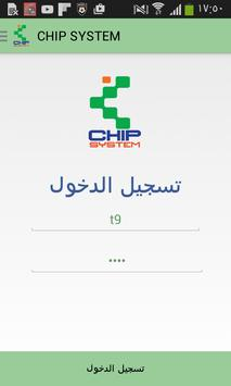 CHIP SYS poster