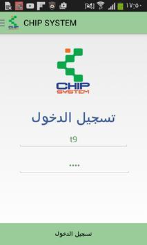 CHIP SYS apk screenshot
