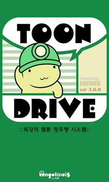 ToonDrive poster