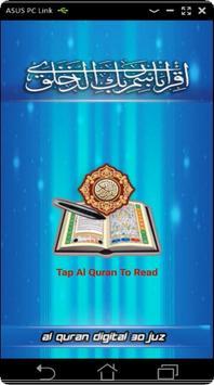 Al Quran Digital poster