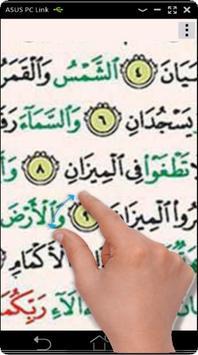 Al Quran Digital apk screenshot