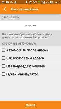 EORA apk screenshot