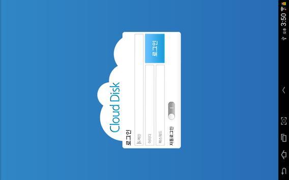 CloudDiskHD poster