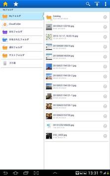 CloudDiskHD apk screenshot