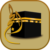 Complete Hajj Guide icon