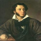 Евгений Онегин icon