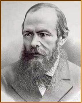 Бесы Достоевский poster