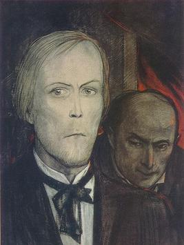 Бесы Достоевский apk screenshot