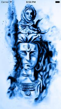 Nilakantha poster