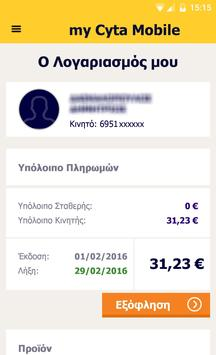 my Cyta Mobile apk screenshot