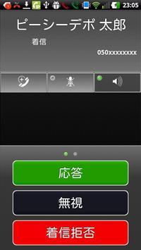 Ozzio 050 Home apk screenshot