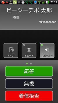 Ozzio 050 Personal apk screenshot