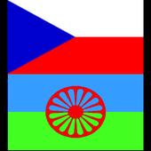 Dictionary Gibsy Roma EN CZ RU icon
