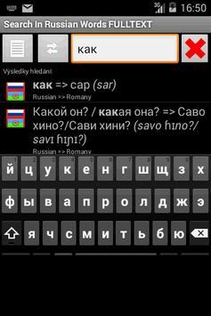 Dictionary Gibsy Roma EN CZ RU apk screenshot