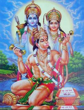Shri Hanuman Chalisa English apk screenshot