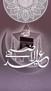 Eid_ul_azha poster