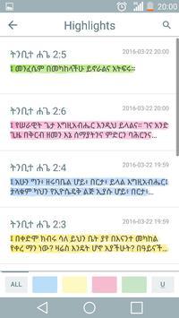 Amharic Bible apk screenshot