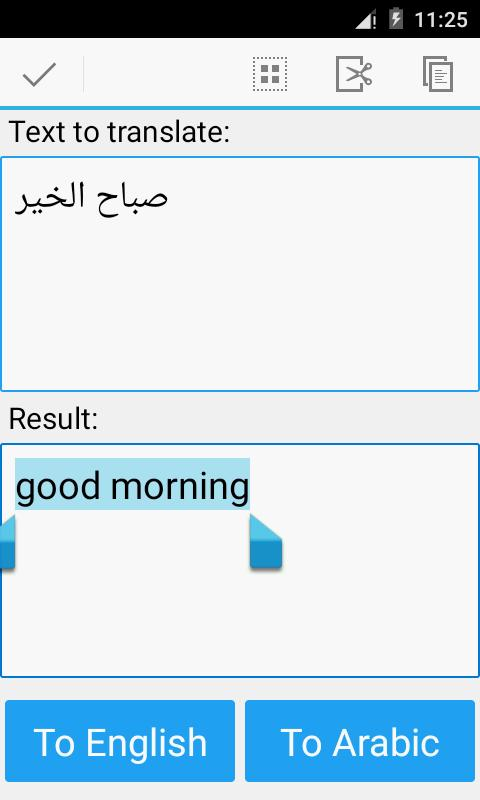 English To Italian Translator Google: Arabic English Translator APK Download