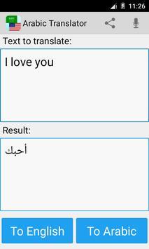 Arabic English Translator apk screenshot