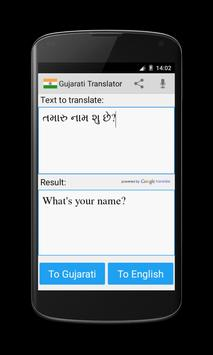 Gujarati English Translator apk screenshot